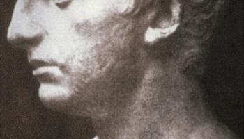 Testimonio flaviano Sobre un Hermano de Jesús