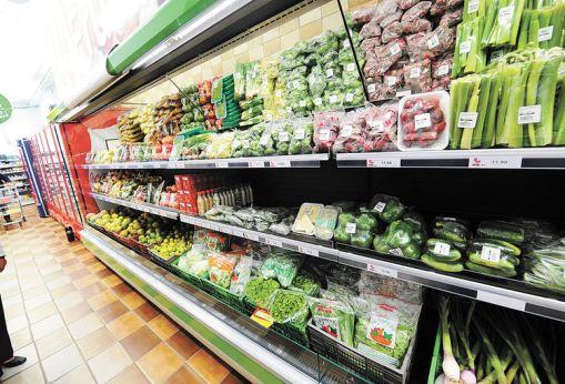 Bolivia creará supermercados de productos orgánicos