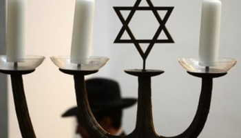 España publica la primera lista de apellidos Sefardíes (descendientes de judíos hispano-portugueses)