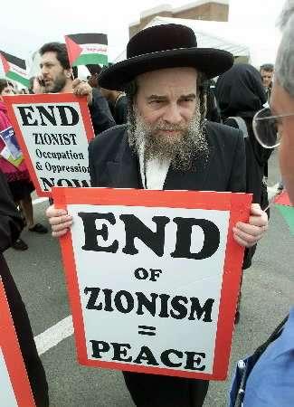 fin-sionismo-paz
