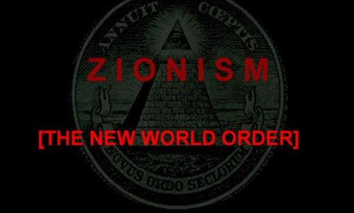 Understanding-Zionist-new-world-order-My-perspective
